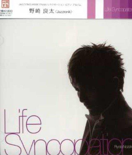 Life Syncopationの商品画像