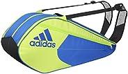 adidas überschall F5 Thermo 6 Racket Bag (Badminton, Squash, Tennis)