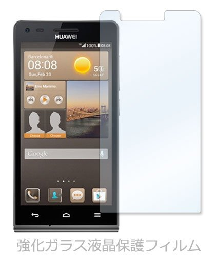 期待する船形ファンシーAscend G6 アセンド 強化ガラス 液晶 保護 フィルム 2.5D 硬度9H 厚さ0.26mm ラウンドエッジ加工 Huawei ファーウェイ