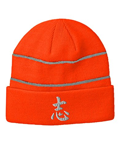 Chinese Symbol For Ambition Silver Sewed Acrylic Beanie Reflective Stripes Neon Orange