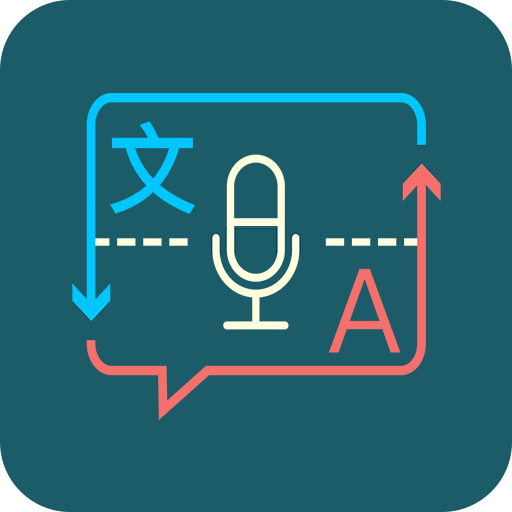 Voice Translator - Language Speech Translate