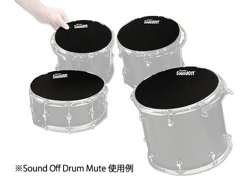 sound off so 2346 soundoff by evans drum mute pak standard 12 13 14 16 buy online in uae. Black Bedroom Furniture Sets. Home Design Ideas