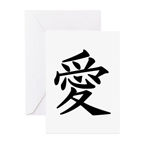 CafePress Symbol Of Love Greeting Card, Note Card, Birthday Card, Blank Inside Glossy