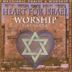 Heart for Israel: Worship, vol.1 by Galilee of the Nations
