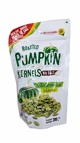 Roasted Pumpkin Kernels No Salt. Healthy and Delicious Snack, Ready to eat by Flower Food Brand. No Flavours, No Preservatives. (200 g/ (Roasted Pumpkin Seeds Halloween)