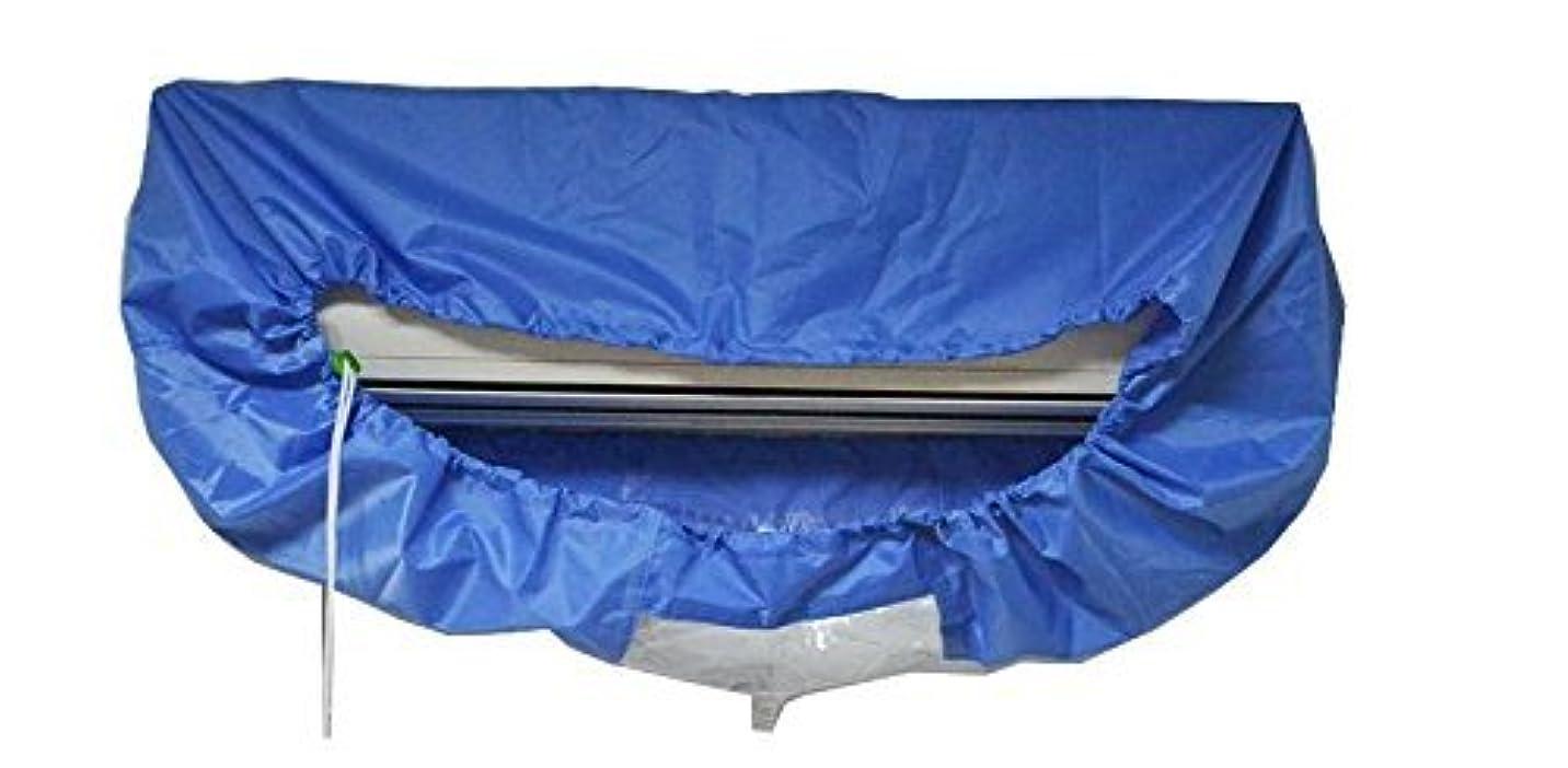 不合格予防接種する世辞PURE-O エアコンカバー 室内用 洗える 防湿 防塵 ブルー(L 90 * 21 * 35cm)