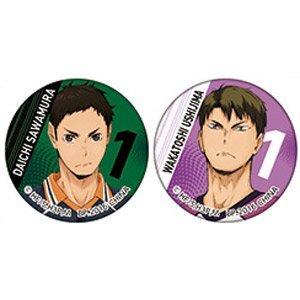 ichibankuji Haiky? !! Karasuno high school VS swan Sawa Gakuen high school G Award finals !! cans badge set Daichi Sawamura VS Udo understand separately Banpresto