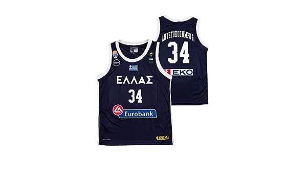 GSA Sport Grecia Giannis Antetokounmpo 2019 Fiba World Cup ...
