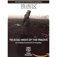 Tie Xi Qu: West Of The Tracks (OmU) [Alemania]