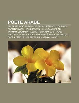 Pote Arabe Livres Groupe 9781159895051 Amazoncomau