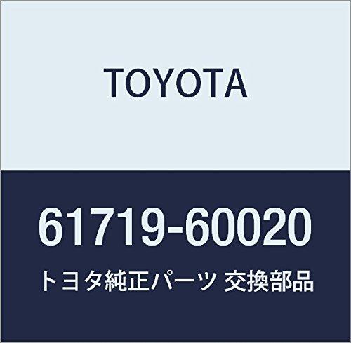 TOYOTA 61719-60020 Side Rail Bracket
