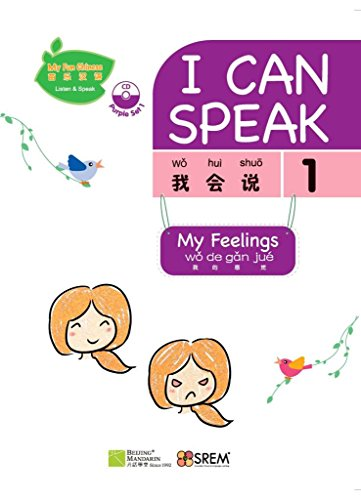 My Fun Chinese (MFC) I Can Speak Purple Set 1 (English and Chinese Edition)