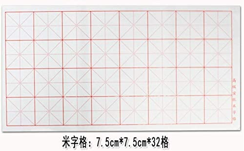 MEGREZ Chinese Calligraphy Brush Writing Sumi Paper/Xuan Paper/Rice PaperGrids for Students Beginning and Intermediate Calligraphy Practice Set 50 Sheets 7.5 cm(2.95 inch) / Grid White