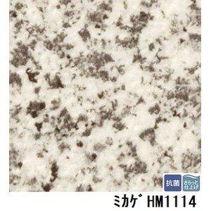 サンゲツ 住宅用クッションフロア ミカゲ 品番HM-1114 サイズ 180cm巾×9m B07PGCQJ5R