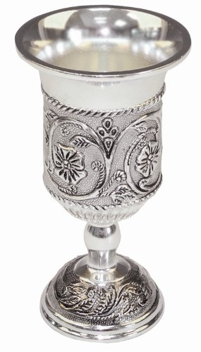 Majestic Giftware KC-CA1136B Kiddush Cup, 5.5-Inch, Silver Plated