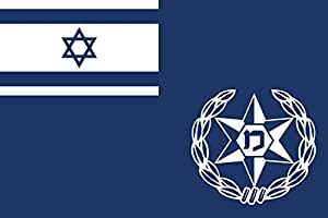 magFlags Large Flag Chief of Israel Police   Landscape Flag   1.35m²   14.5sqft   90x150cm   3x5ft - 100% Made in Germany - Long Lasting Outdoor Flag