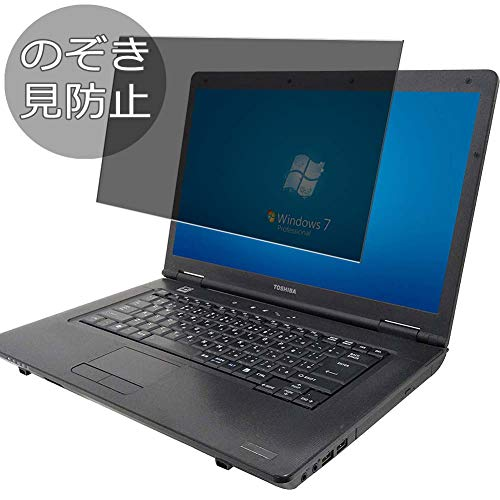 Synvy Privacy Screen Protector Film for Toshiba Dynabook Satellite B650 / B PB650BEPB75A51 15.6