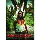 雑貨・ホビー・インテリア CD・DVD・Blu-ray DVD ケイシー・バーンフィールド アルティメット・プレデター DVD [並行輸入品]
