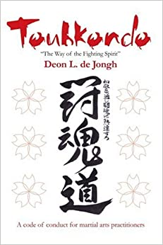Book Touhkondo: The Way of the Fighting Spirit