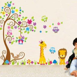 Habitacion De Los Ninos Nuevos Dibujos Animados Infantiles Pared - Dibujos-pared-infantil