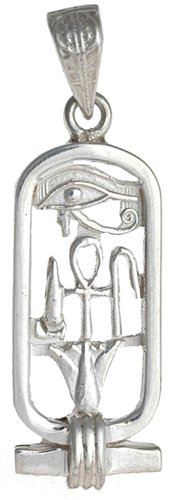 ouche with the Hieroglyphs for Health, Life and Happiness - Open Style - Made in Egypt (Egyptian Hieroglyphics Cartouche)