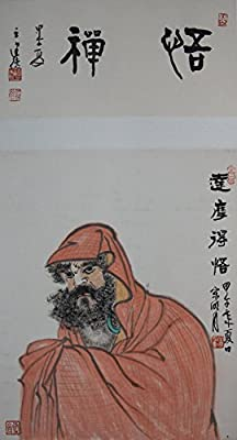 [Chinese Ink and Wash Painting] - Noematic Bodhidharma - 100% creative by Master Song - 26.77 x 14.57 inches