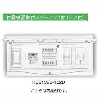 【日本未発売】 日東工業 B075YHY24B HCB13E6-164D HCB形ホーム分電盤 日東工業 HCB13E6-164D B075YHY24B, エプロン、仕事着のお仕事商店:e9dd042a --- a0267596.xsph.ru