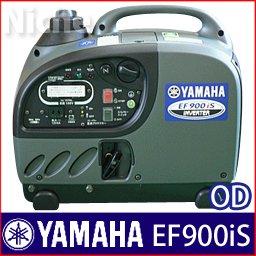 官公庁仕様(緑) ヤマハ発電機 EF900iS-OD-YAMAHA インバーター発電機