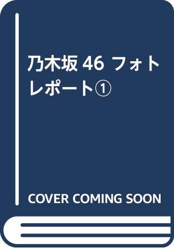 乃木坂46 SELECTION2019 GOLD編