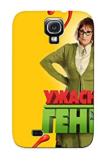 Anti-scratch And Shatterproof Horrid Henry: The Movie Phone Case For Galaxy S4/ High Quality Tpu Case