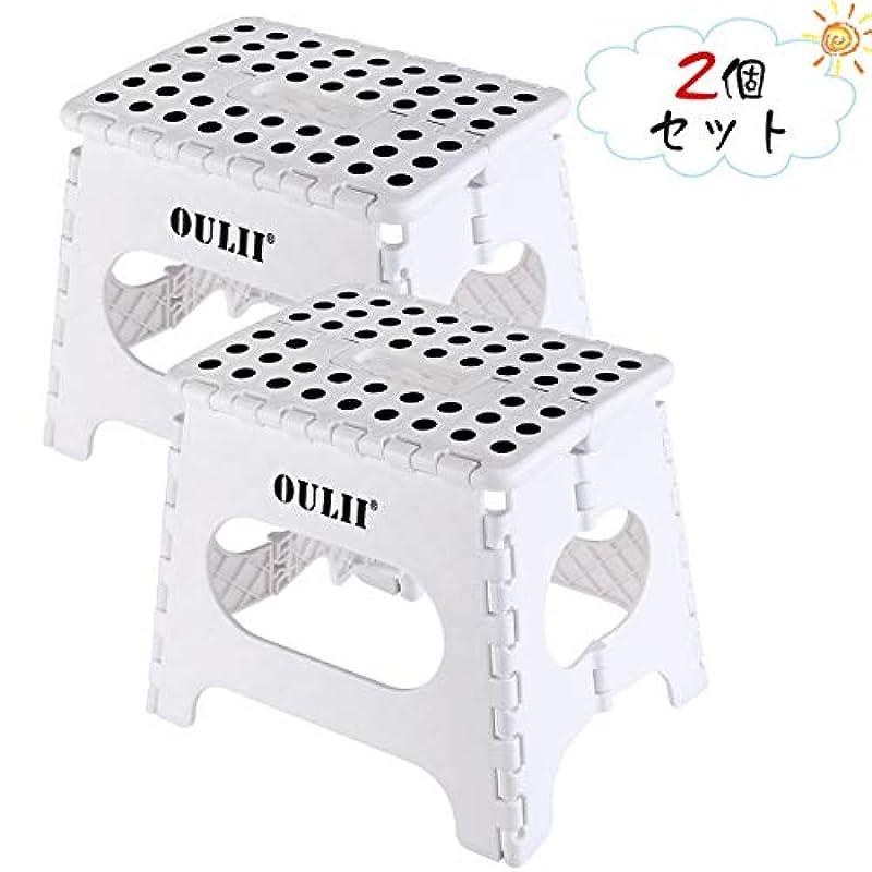OULII 발판 2 개세트 접이식 체어 높이27cm 내하중100kg원터치 수납 운반 편리 미끄럼방지부 안정성 높은 어른/아이 겸용