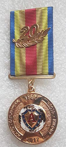 Veteran of the Special Forces 20 Years of Alfa Security Service of Ukraine antiterrorist operation participant Ukrainian Military Medal