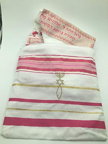 Messianic Prayer Shawl Tallit Pink English/Hebrew W/Matching -
