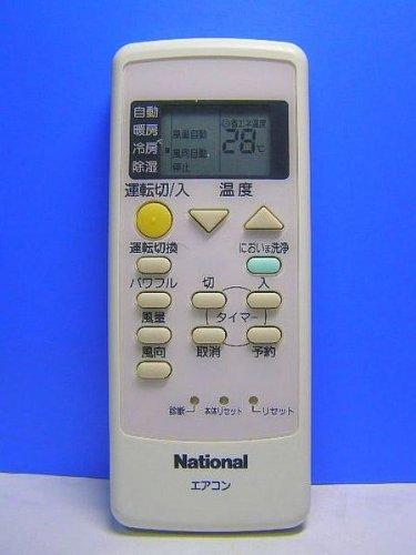ナショナル エアコンリモコン A75C2668