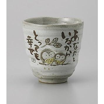 Amazon com   [mkd-562-1-30e] Long drinking poem (owl