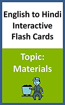 English to Hindi Interactive Flash Cards Topic: Materials by [Books, Chanda]