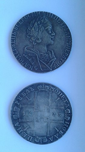 (Rare Antique Russian Imperial Silver Color Coin 1 Rouble Ruble 1723)