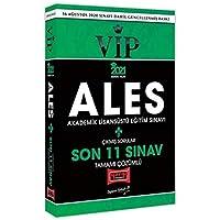Yargı 2021 ALES VIP Son 11 Sınav Tamamı Çözümlü Çıkmış Sorular