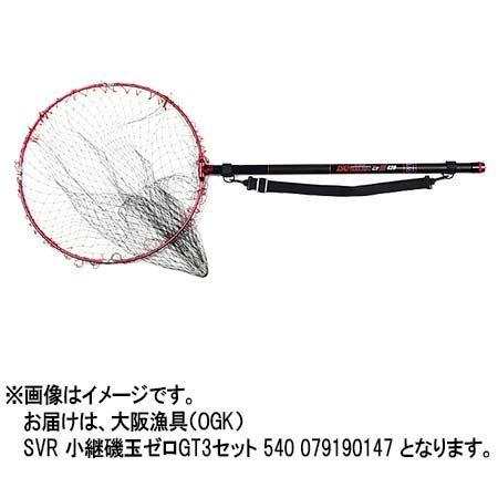 OGK(大阪漁具) 小継磯玉ゼロGT3セット 540cm KITZG3S54の商品画像