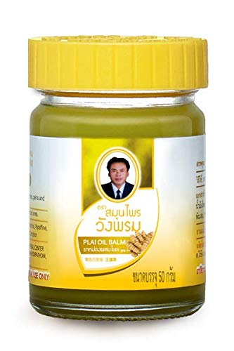 (Yellow Balm (Plai Balm) Wangphrom Thai Herbal Zingiber Cassumunar Massage Pain Relief (50g) Product of Thailand.)