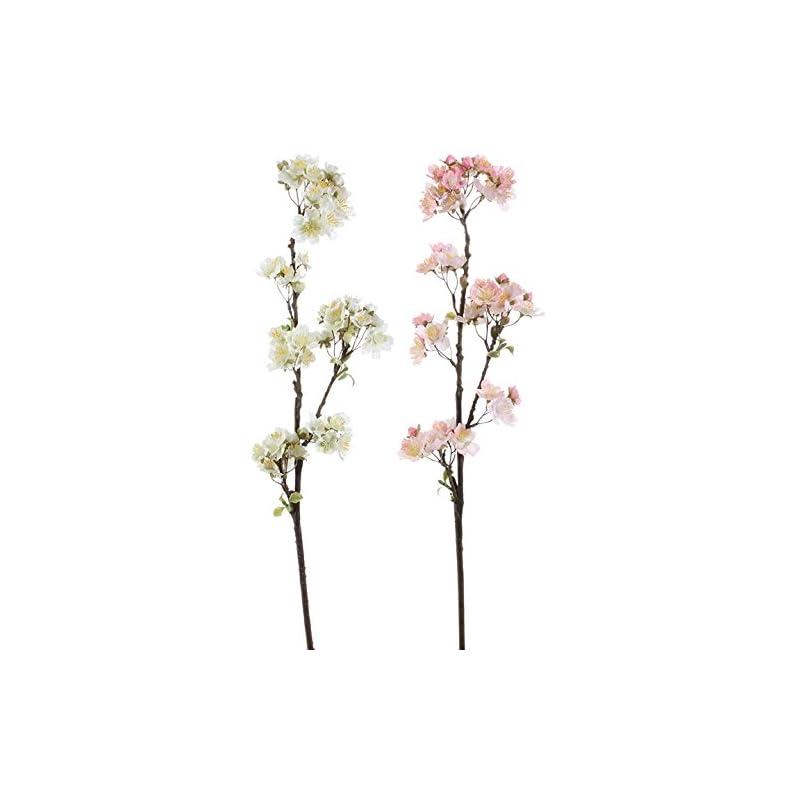 "silk flower arrangements raz imports 29"" cherry blossom spray (set of two)"