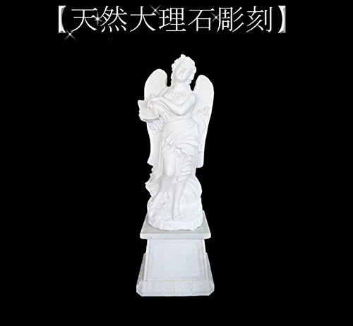 石像 天使像 サンタンジェロ城の聖天使をモチーフ 『本を読む天使』天然 大理石 彫刻 B01DVOCD3S