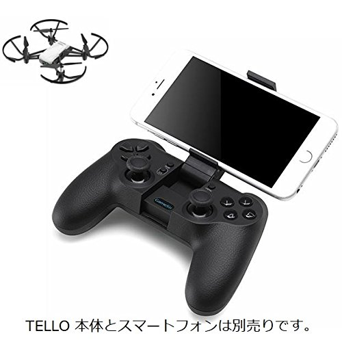【技適マーク付き・日本語マニュアル付属】GameSir T1d コントローラー【DJI Ryze-Tech TELLO 対応・メーカー推奨品、TELLOアプリを経由して使用します】