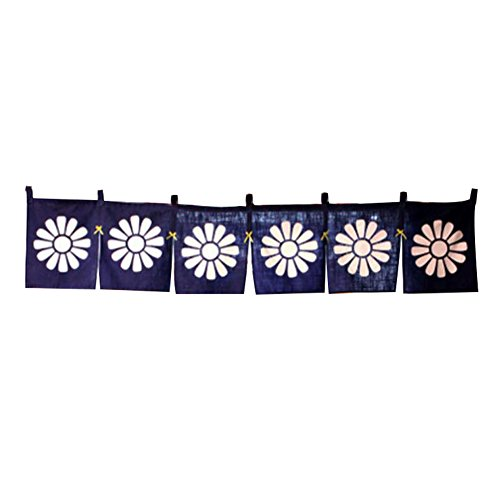 George Jimmy Japanese Style Curtains Door Hallway Restaurant Hanging Curtains - A17 by George Jimmy