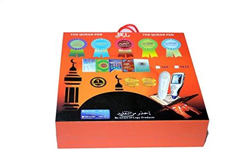 AL-KARIM Quran With Read Pen With Urdu Language Translation And 8gb Memory (Translation Quran Urdu)