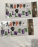 H Happy Halloween Window Gel Clings (Pack of 2) DCR-518087