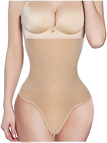 Nebility Shapewear Hi Waist Slimmer Seamless product image