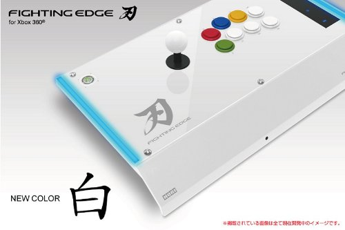 Fighting Edge Xbox 360 - ファイティング エッジ B00HWSFI4G