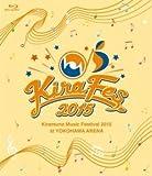 Kiramune Music Festival 2015 at YOKOHAMA ARENA [Blu-ray]