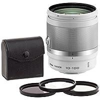 Nikon 1 10-100mm f/4.0-56 VR Lens- White -BUNDLE- See Below for details